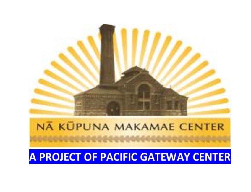 Nā Kūpuna Makamae Center Logo